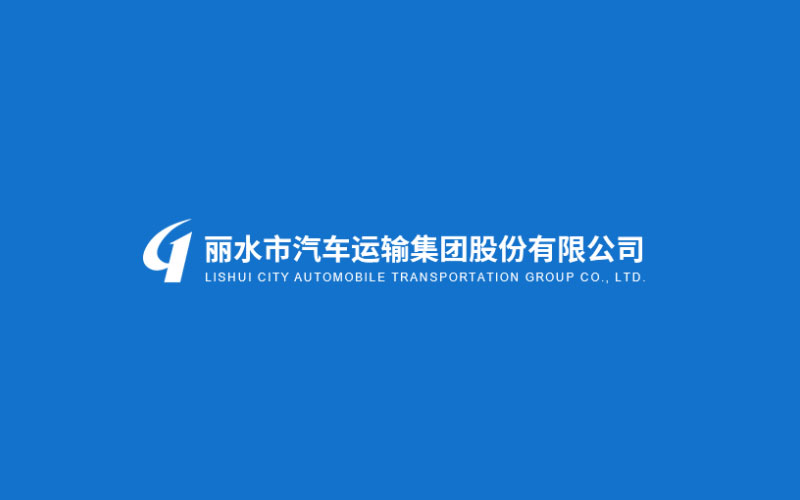集团公司党委书记、董事长黄伟君带队赴旅游集散中心组织召开企业改革发展课题调研座谈会