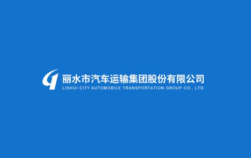 丽水市信雁科技信息服务有限公司