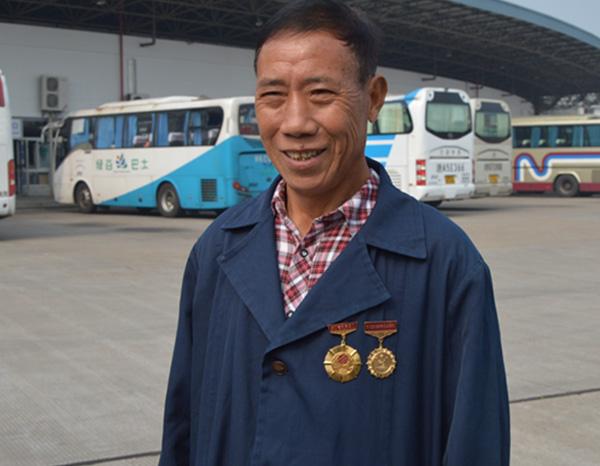 全国交通系统劳动模范——王炳生