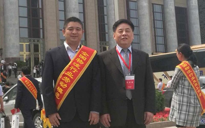 张晓军获全国物流行业劳动模范